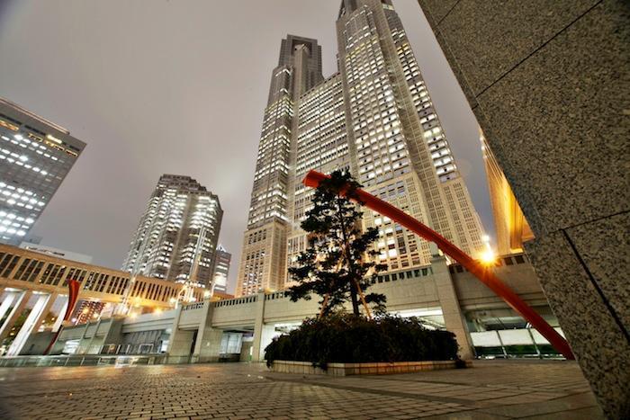 東京都庁舎