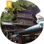 福島県3位 さざえ堂 福島県会津若松市