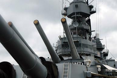 戦艦ミズーリ記念館
