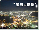 都道府県代表観光スポット TDFK47