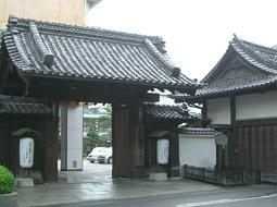 高知三翠園温泉
