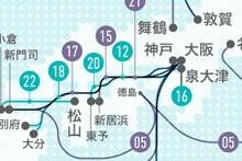 日本全国のんびり(夜行)船旅地図