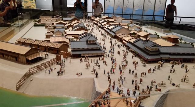 에도-도쿄 박물관