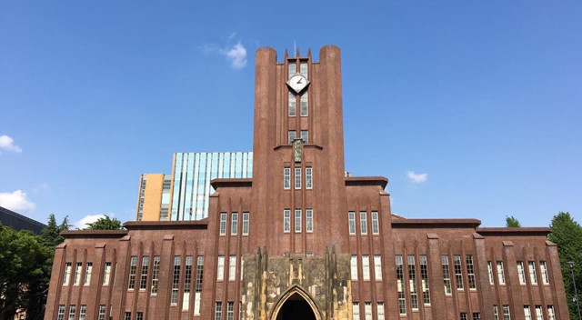 画像:東京大学