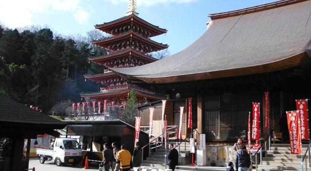 Kongoji Temple (Takahata Fudoson)