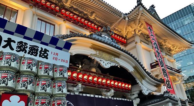 歌舞伎劇場